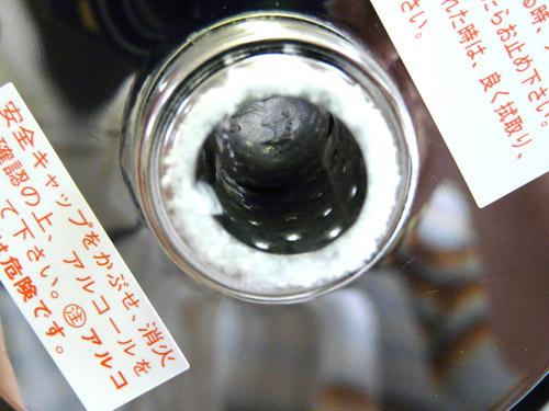 アルポットのガラス芯